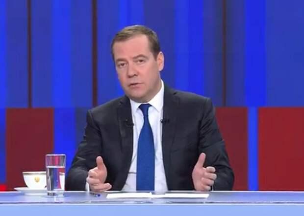 Дмитрий Медведев|Фото: Первый канал