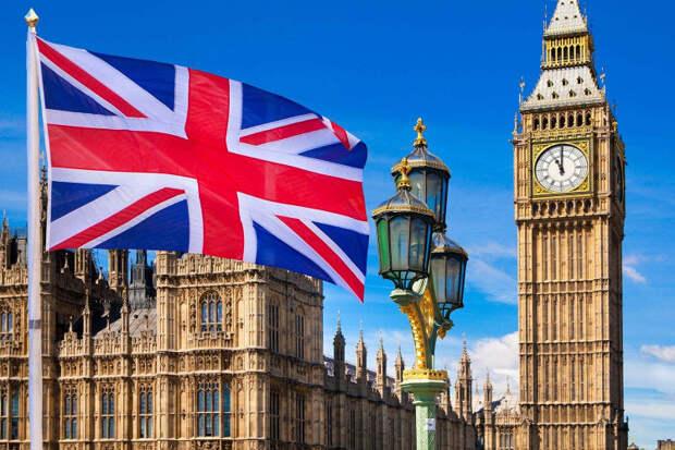 «Правь, Британия, деньгами!»: Лондон мечтает вновь стать центром мира