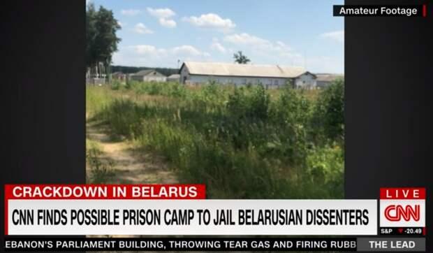 Американский телеканал CNN заявил, что обнаружил под Минском недалеко от поселка Новоколосово концлагерь для...