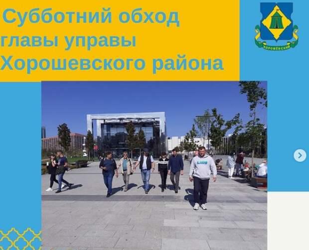 Сергей Бахров поручил рассмотреть вопрос увеличения охраны в Ходынском парке