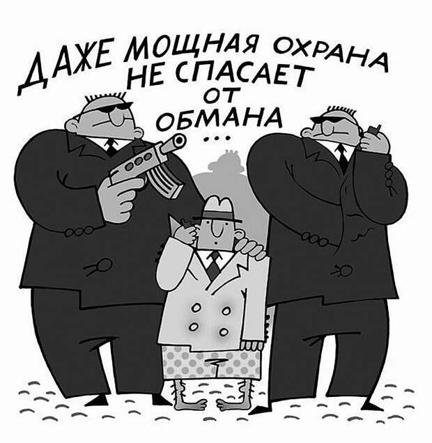 Берегись! СПб-Москва это обман!