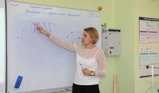 Оренбуржцы примут участие во Всероссийском форуме молодых педагогов