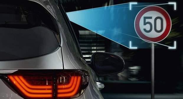 BMW научил транспортные средства предупреждать о дорожных камерах