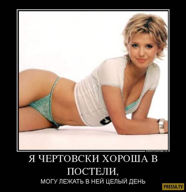 Мужчина без материальных проблем - это тот, кого женщины ищут...
