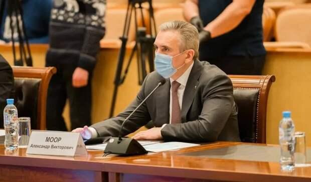 Александр Моор примет участие вПослании Президента РФФедеральному Собранию