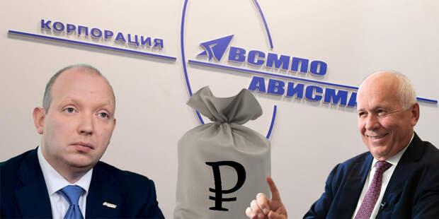 Воеводин откупится от Чемезова миллиардами и молчанием?