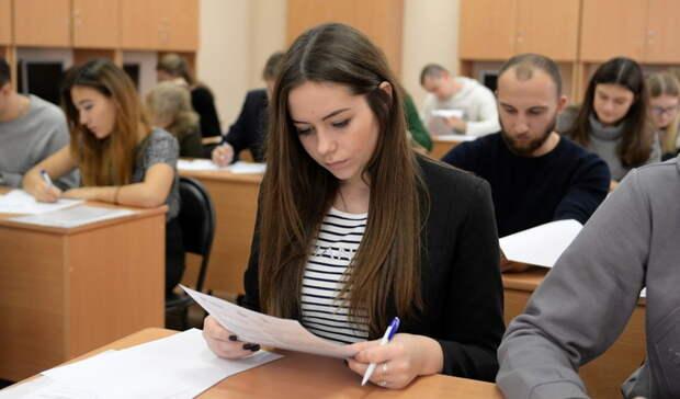 В Орске более 2000 девятиклассников на следующей неделе будут сдавать экзамены