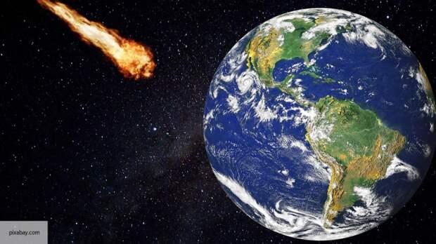 NASA: огромный астероид приближается к Земле