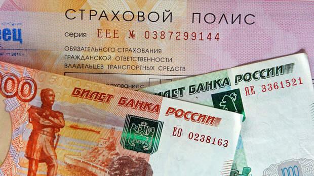В ЦБ рассказали о новой методике по расчету выплат ОСАГО
