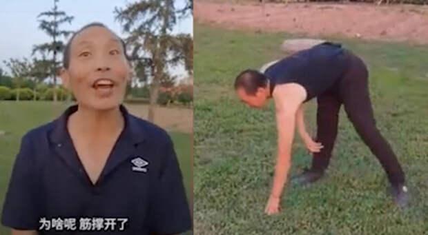 Китаец ходит, как обезьяна, и никогда не простужается