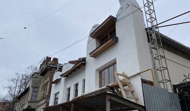 Владелец «Шахматного дома» пообещал восстановить фасад кавгусту. Нарадость туристам