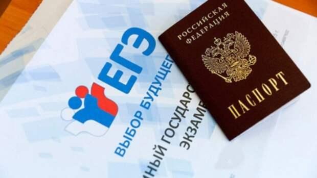 Даты проведения ЕГЭ в 2021 году утвердили в России