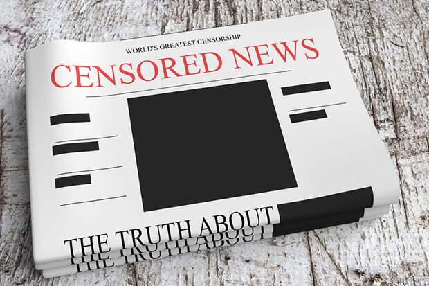 Новости цензуры. 08.04.2021