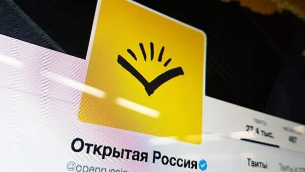 Импотент Ходорковский продолжает нелепые попытки нанести по России удар