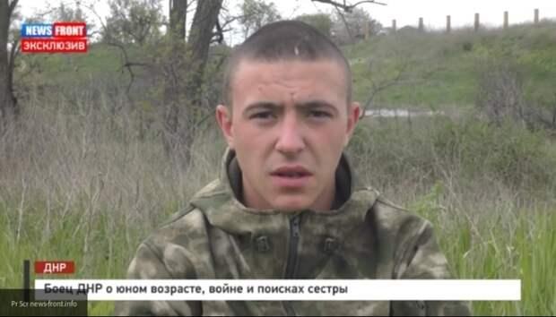 Ягодки еще впереди: боец ДНР уверен, что Зеленский пойдет на Донбасс
