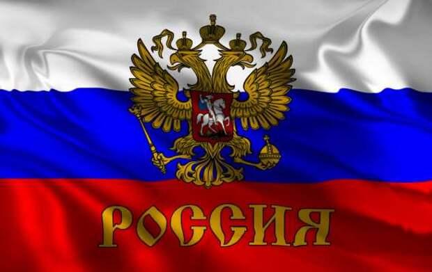 Тайна России и Донбасса