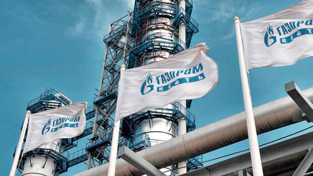 Дивиденды неменее 50% отприбылиначнет платить «Газпром нефть»