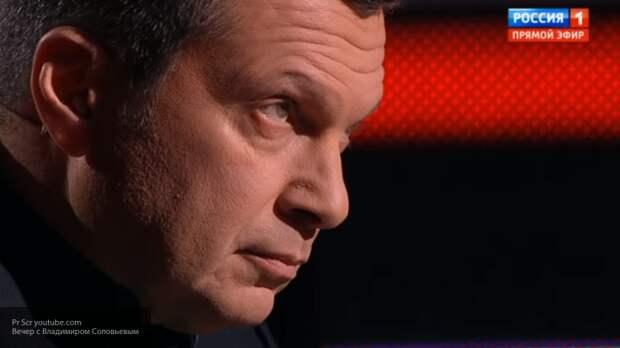 Соловьев озвучил Украине условия по «возвращению» Донбасса