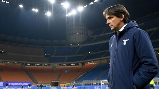Индзаги — о поражении от «Интера»: «Лацио» мог получить от этого матча больше»