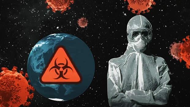 От пандемии до войны за ресурсы: угрозы нашей цивилизации