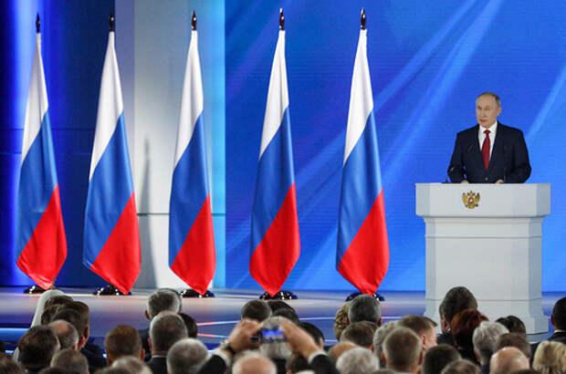 Владимир Путин начал оглашать послание Федеральному Собранию