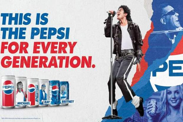 Pepsi (стоимость бренда: 19,4 миллиарда долларов)