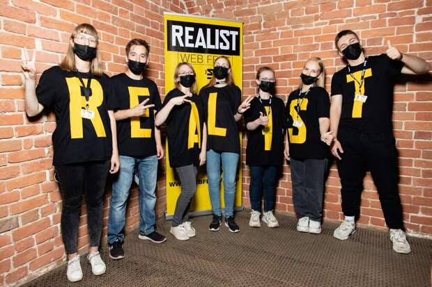 Юрий Быков, Агния Кузнецова, Нино Нинидзе на открытии REALIST WEB FEST в Нижнем Новгороде
