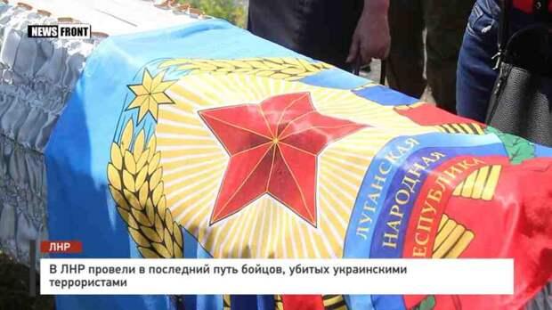 В ЛНР провели в последний путь бойцов, убитых украинскими террористами
