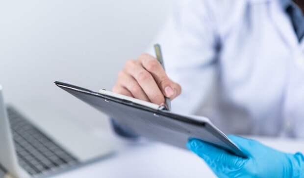 ВРостовской области отметили снижение заболеваемости коронавирусом