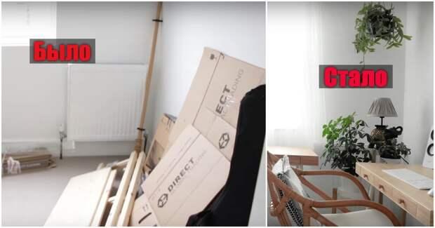 Стильное преображение комнаты после ремонта своими руками