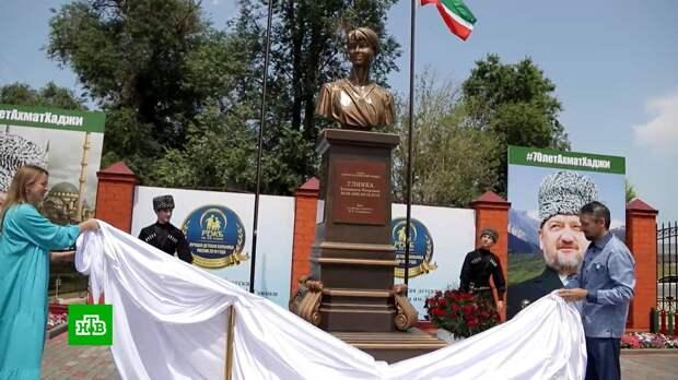 Памятник Доктору Лизе установили в Грозном