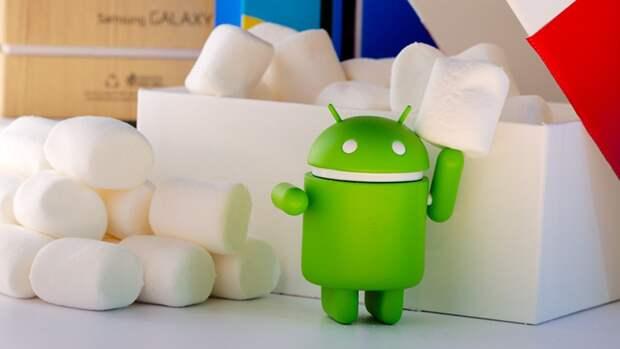 Состоялся релиз бета-версии Android 12