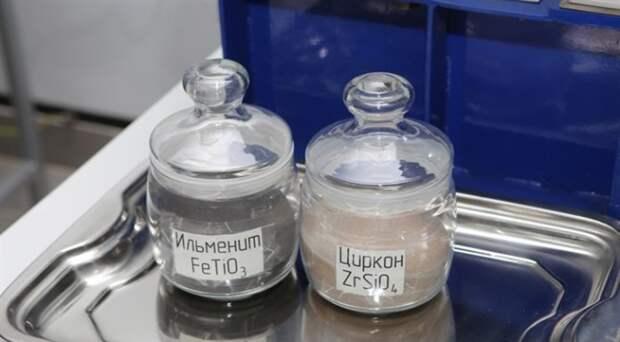Месторождение редких металлов под Ордынкой выставлено на продажу