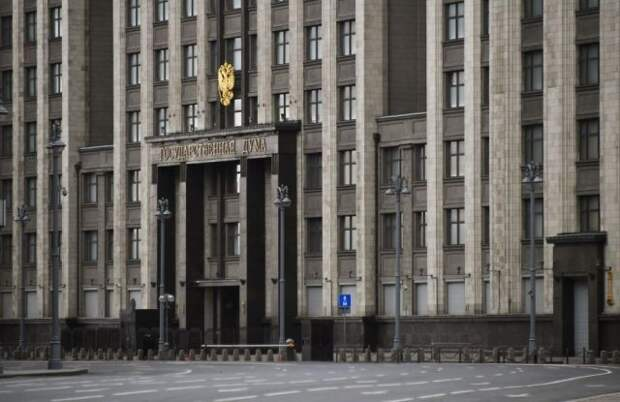 ГД приняла закон об усилении ответственности за преднамеренное банкротство