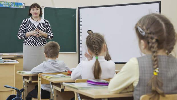 В Подмосковье отобрали педагогов для участия в программе «Земский учитель»