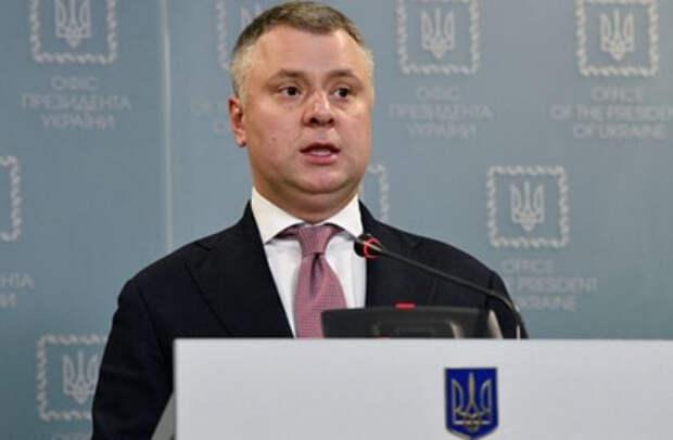 В «Нафтогазе» раскрыли убытки из-за потери активов в Крыму
