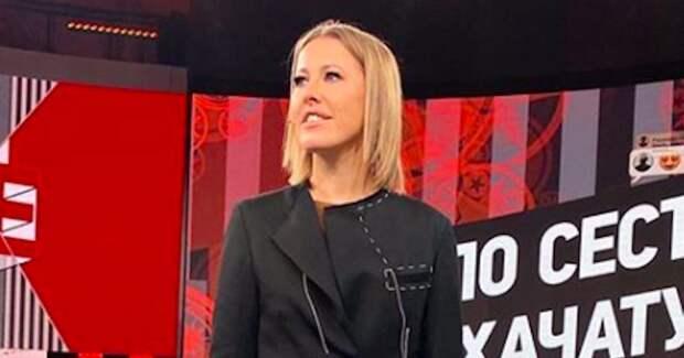 Ксения Собчак ответила на критику своего нового телешоу
