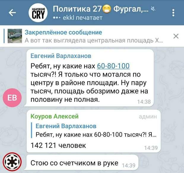 Митинги в Хабаровске организовали криминальные авторитеты?