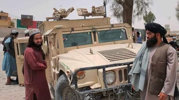 «Бегство» американцев с передачей оружия Талибану* — заранее продуманная акция
