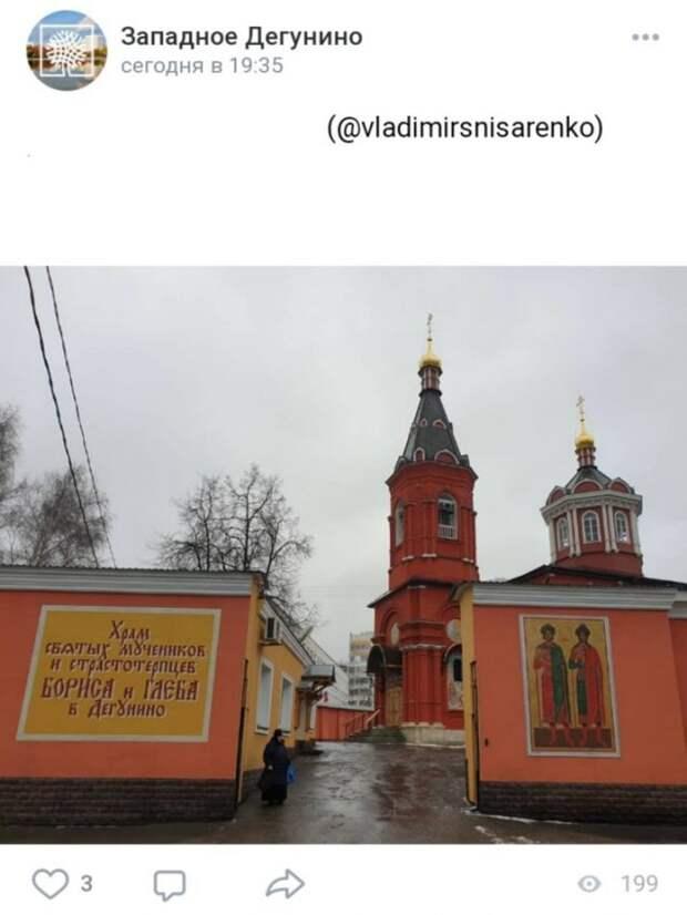 Фото дня: храм святых Бориса и Глеба в прошлом