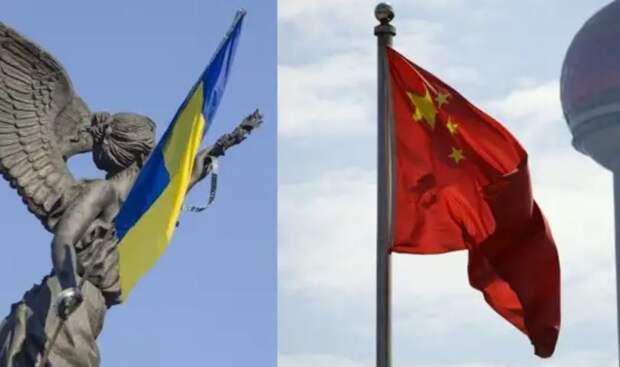 Китайцы ответили на просьбу Украины разобраться с Россией старой поговоркой