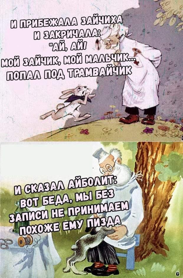 Аморальные мемы и приколы в картинках