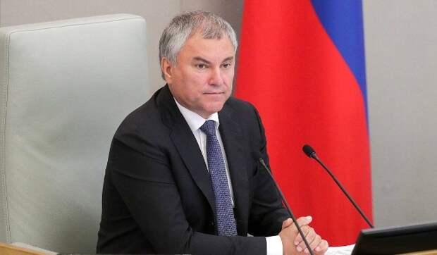Володин об антироссийских санкциях: США и страны Запада не учат историю