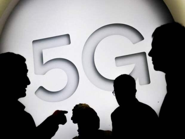 Учёные из США признали технологию 5G вредной для человека