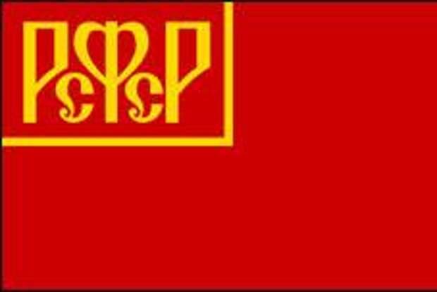 Государственные флаги России. Три полосы, но какие?