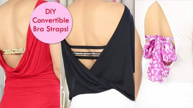 Главный секрет красивой спины (3Diy)