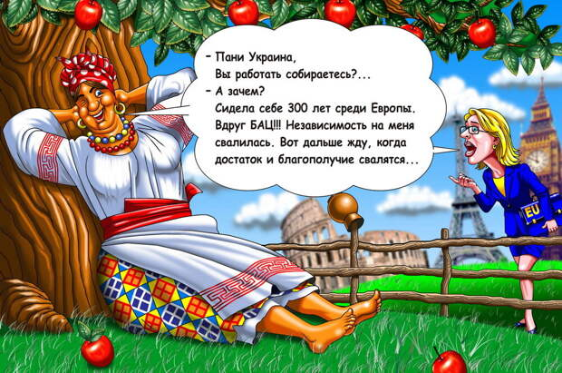 Картинка сайта:  rossijane.mirtesen.ru