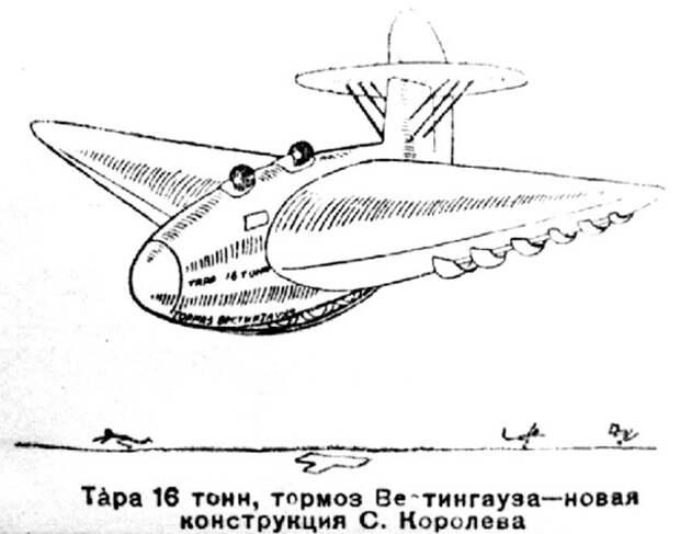 Первый ракетный