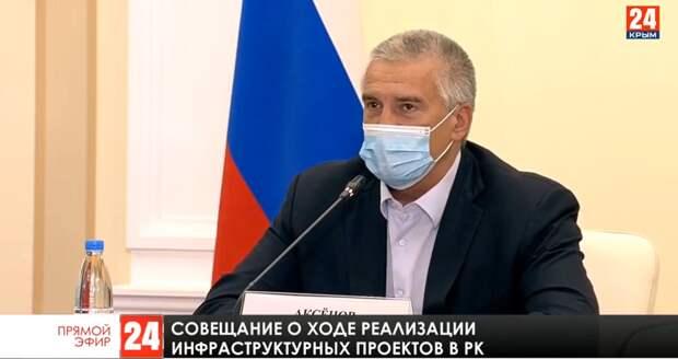 Штаб по стройкам в Крыму теперь будет проходить один раз в месяц