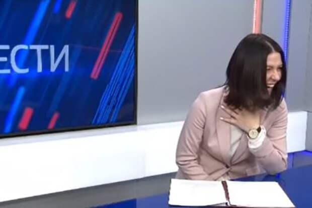 На Камчатке телеведущая захохотала во время записи сюжета о льготах
